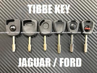 加工費込 ジャガー フォード 合鍵作成 イモビライザー付 スペアキー作成 ブランクキー 鍵