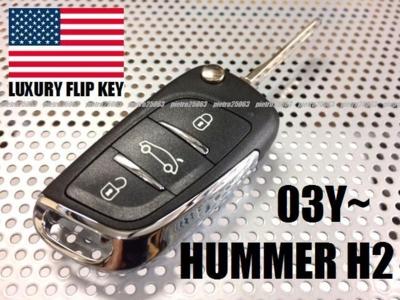 03-07y ハマー H2 Luxury ブランクキーカスタム品 ジャックナイフタイプ キーレス リモコン 一体型 フリップキー 鍵 TYPE11