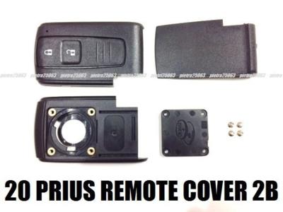 20系プリウス 交換・補修用 リモコンケース スマートキー キーレスカバー 2ボタンタイプ