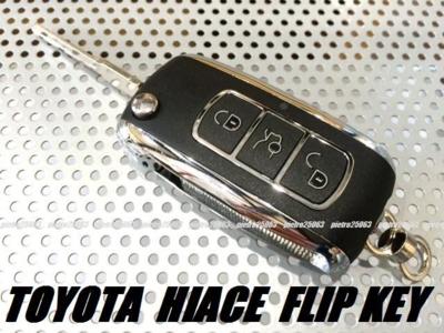 トヨタ 200系 ハイエース ブランクキーカスタム品 ジャックナイフタイプ キーレス リモコン 一体型 フリップキー 鍵 TYPE07