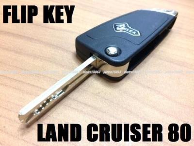 少量製作品 トヨタ ランクル80 ブランクキー カスタム品 ジャックナイフタイプキー フリップキー 鍵 TYPE01