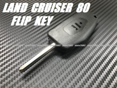 トヨタ ランクル80 ブランクキー ジャックナイフタイプキー フリップキー 鍵 TYPE02