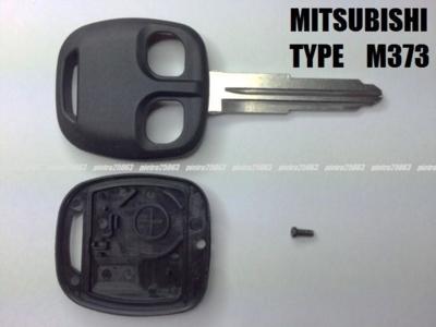 01型 三菱 交換用 リモコンケース キーレスカバー ブランクキー 鍵 M373