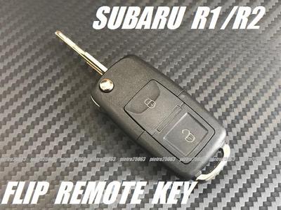 スバル R1 / R2 等 ジャックナイフタイプ キーレス リモコン ブランクキー フリップキー 鍵 TYPE01