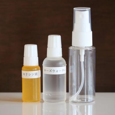 セリシン化粧水キット