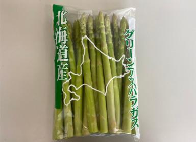 北海道グリーンアスパラ『ゼンユーガリバー』