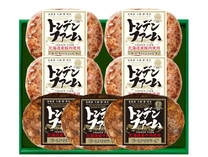 【トンデンファーム】北海道産ハンバーグセット