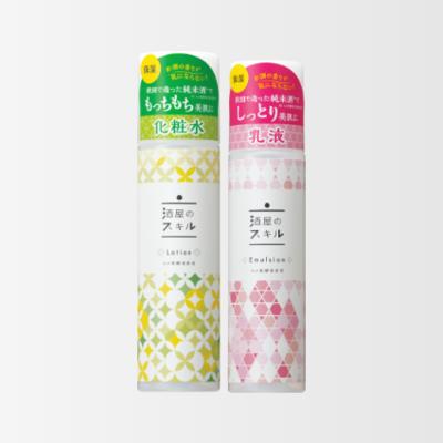 酒屋のスキル 化粧水・乳液セット