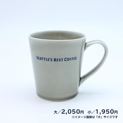 【NEW】有田焼マグカップ