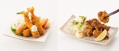 はかせ謹製【海老フライ&若鶏唐揚げセット】(冷凍)