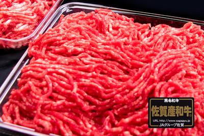 【冷凍】佐賀産和牛ミンチ/(1kg/送料無料)