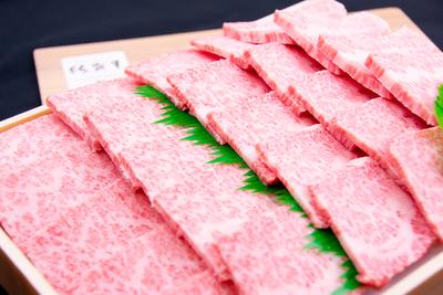【冷凍】佐賀牛バラカルビ焼肉用/(400g/送料無料)