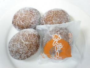 あんドーナツ(10個)