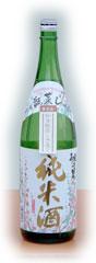 桃の里 純米酒