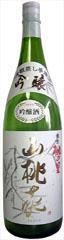 純米吟醸「山桃花」