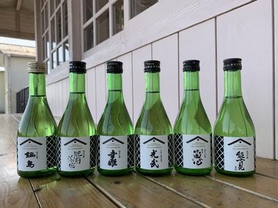 鹿島酒蔵ツーリズム 10周年記念冊子付 6蔵セット