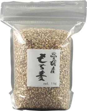 もち麦-愛媛産(1kg袋)