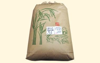 紀州のげんき米-玄米30kg
