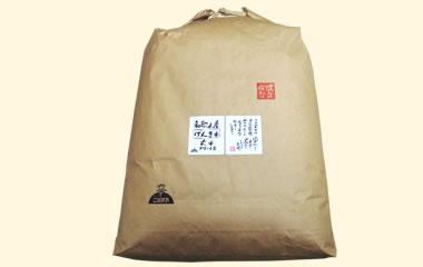 紀州のげんき米-玄米25kg