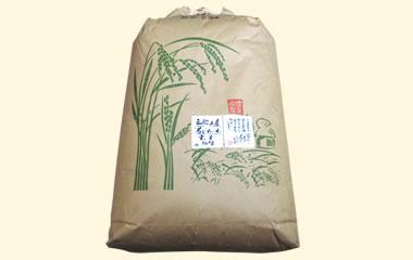 紀州のあじわい米-玄米30kg