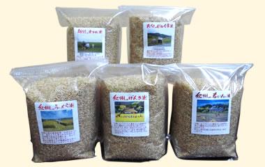 契約栽培米詰め合わせ