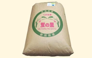 越後のホタル米-玄米30kg