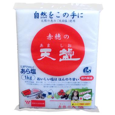 赤穂の天塩[1kg]
