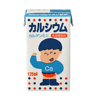 [送料無料セット]カルゲンミニ-3ケース(24ヶ入り×3ケース)