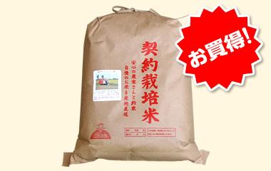 紀州のあじわい米-玄米5kg