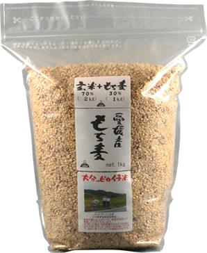 玄米もち麦ブレンド黄金比率3kg【大分自然乾燥米70%+もち麦30%】