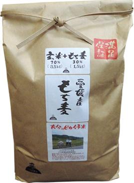 玄米もち麦ブレンド黄金比率5kg【大分自然乾燥米70%+もち麦30%】