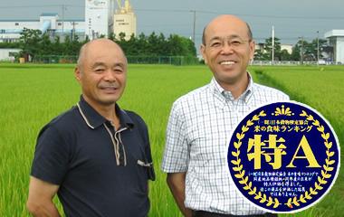 こしひかり-福島県会津ばんげ農協さんのお米