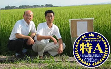 こしひかり-新潟市のミネラル栽培米研究会の農家さんが育てた健康米。 [5kg]
