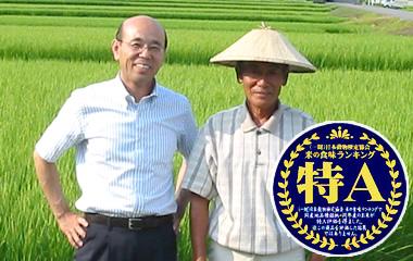 こしひかり-金井長一さんの特別栽培米 [5kg]