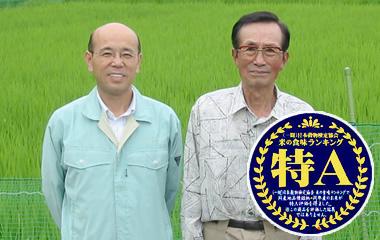 こしひかり-JA伊賀のJAS無農薬栽培米 [5kg]