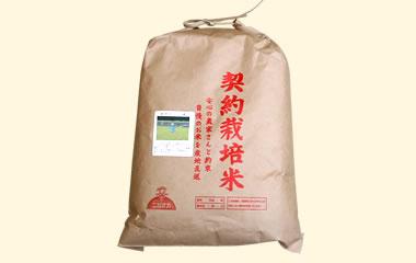 紀州のふっくら米-玄米5kg