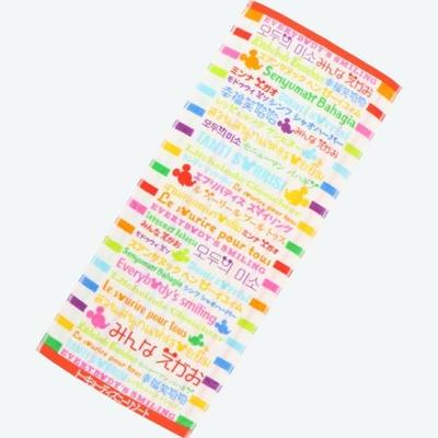 東京 ディズニー リゾート 通販 みんなえがお フェイスタオル ミッキーマウス 無料ギフトラッピング TDR ミッキー ディズニーリゾート ディズニーシー ディズニーランド おみやげ お土産 タオル