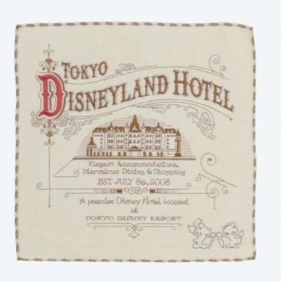 東京ディズニーランド ディズニー 通販 ディズニーランドホテル 限定 ミニタオル 無料ギフトラッピング TDL ディズニーシー ディズニーリゾート ランドホテル おみやげ お土産