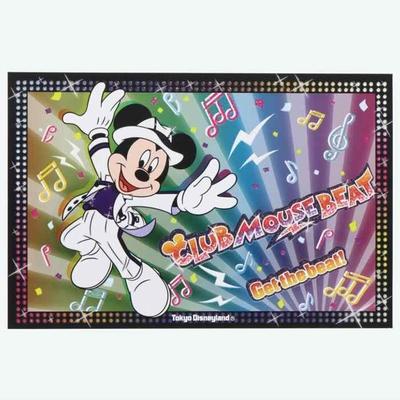東京ディズニーランド ディズニー 通販 クラブマウスビート ポストカード 無料ギフトラッピング ミッキーマウス TDL ディズニーリゾート ディズニーシー ミッキー おみやげ お土産 ハガキ はがき