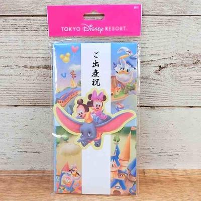 【TDR終売品】 東京 ディズニー リゾート ディズニー 通販  金封 出産 お祝い 祝儀袋 無料ギフトラッピング TDR ディズニーランド ディズニーシー おみやげ お土産 ダンボ ミッキーと仲間達