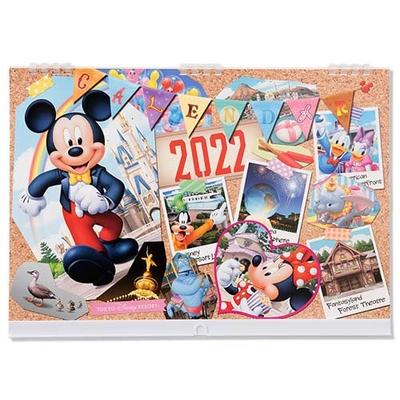 【予約商品 8/18発売】 東京ディズニーリゾート ディズニー 通販 壁掛け カレンダー 2022年 無料ギフトラッピング ミッキーマウス ミニーマウス ドナルドダック プルート ランド シー 土産