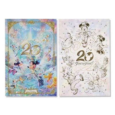 【9/3発売予定】 東京ディズニーシー ディズニー 通販  20周年  タイム・トゥ・シャイン ポストカード 2枚セット 無料ギフトラッピング TDS ランド リゾート 葉書 ハガキ
