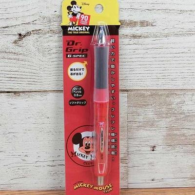 ディズニー 通販 ミッキーマウス スクリーンデビュー 90周年 限定 ミッキーマウスクラブ ドクターグリップ G-SPEC ボーダー シャープペン 0.5mm 無料ギフトラッピング ミッキー おみやげ