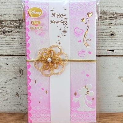 ディズニー 通販 金封 婚礼用 ミニーマウス 無料ギフトラッピング ミニー 祝儀袋 おみやげ お土産 ハッピー ウエディング 日本製