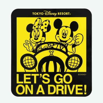 東京ディズニーリゾート 通販 ディズニー ミッキーマウス ミニーマウス ステッカー 車用 窓ガラス 両面 無料 ギフトラッピング ミッキー ミニー TDR ディズニーランド ディズニーシー シール