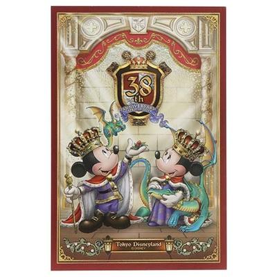 東京ディズニーランド ディズニー 通販 キングダムトレジャー ポストカード 38周年 無料ギフトラッピング ミッキー ミニー TDL ディズニーリゾート おみやげ お土産 ハガキ はがき 葉書