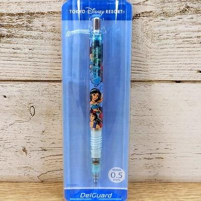 東京ディズニーリゾート ディズニー 通販 アラジン デルガード シャープペン 0.5mm 無料ギフトラッピング TDR ディズニーランド ディズニーシー 文具 ステーショナリー ゼブラ おみやげ お土