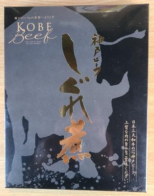 神戸ビーフ 高級しぐれ煮(120g入り)