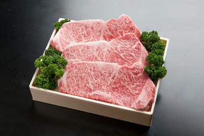 【箱入】黒毛和牛A-5等級(産地厳選)霜降サーロインステーキ(約200g/1枚)3枚入り
