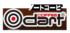 九州ダートコーヒー